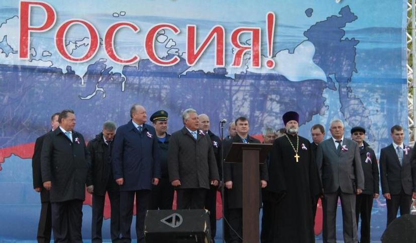 Торжества по случаю празднования Дня России