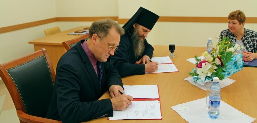 Подписано Соглашение об образовании и воспитании школьников города