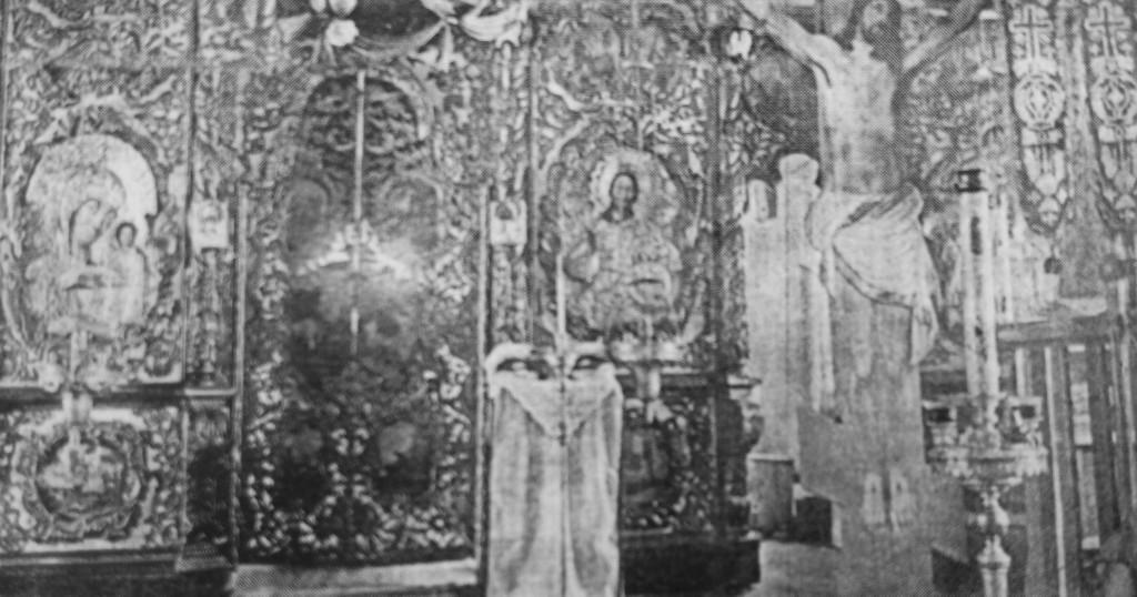 ikonostas-nizhnekamchatskoj-cerkvi-1909-g-istochnik-rgia-dv