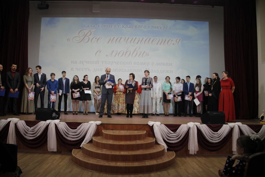Дни православной молодежи на Камчатке. Конкурс талантов «Все начинается с любви»