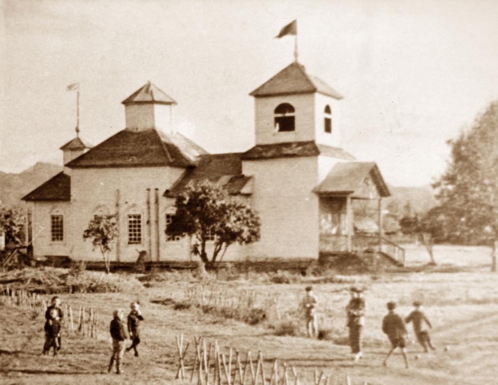 Церковь в с. Мильково во имя Святого Богоявления нач. ХХ века