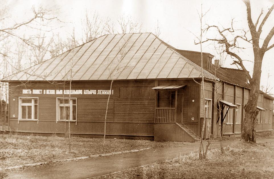 здание мильковской церкви в советское время обр