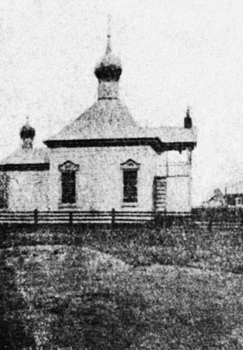 Пожертвованный царской семьей храм в с.Тиличики