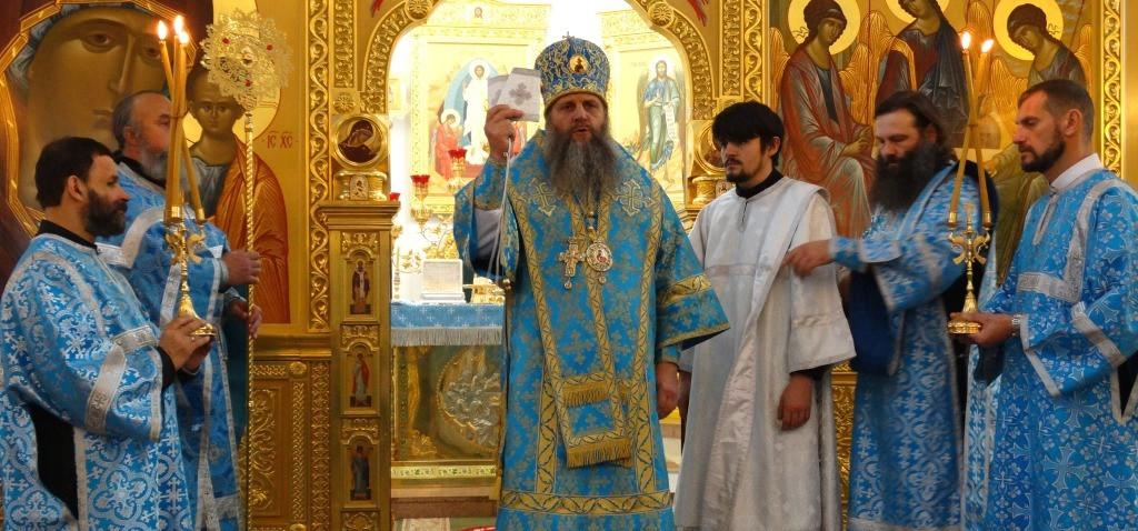 В день Покрова Пресвятой Богородицы архиеп. Артемий совершил диаконскую хиротонию