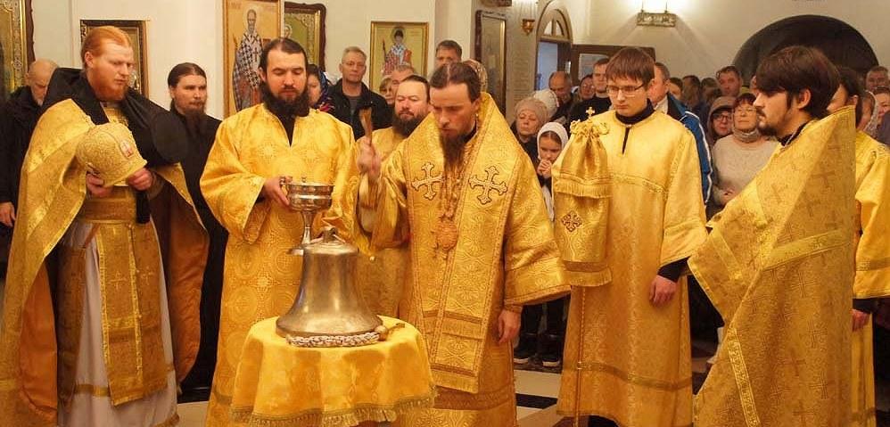 Камчатское морское собрание передало в дар Морскому собору корабельную рынду