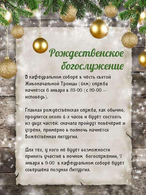 1413954344_christmas-frames-2-3
