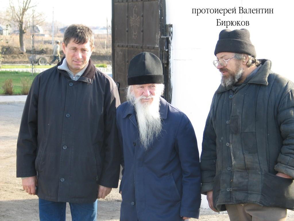 известный протоиерей, описавший Барнаульское чудо с Клавдией Устюжаниной