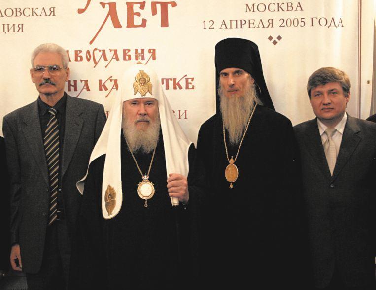 08[1].Со Святейшим Патриархом Алексием II членаы камчатской делегации на конференции в Москве