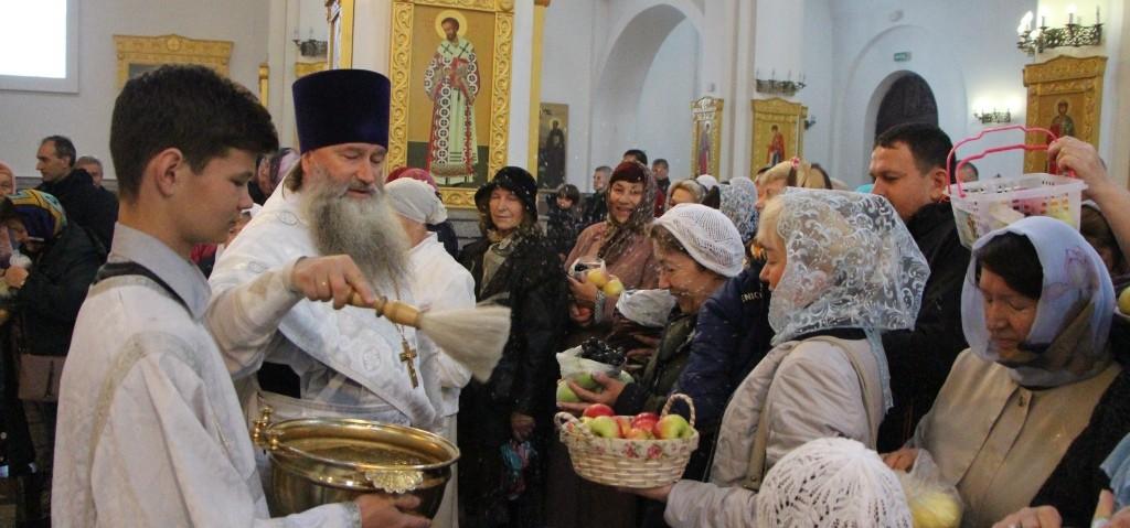 Праздник Преображения Господня, Яблочный Спас.