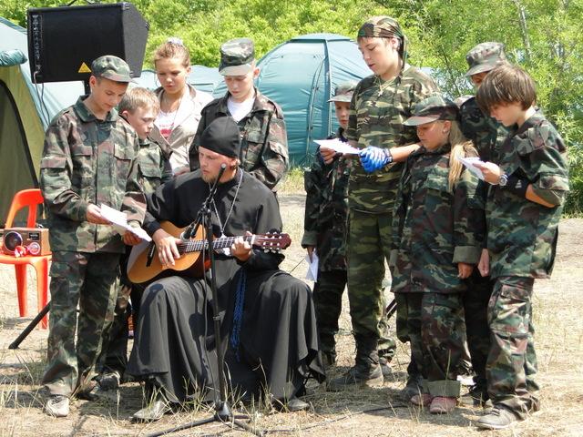 Концерт в Лагере