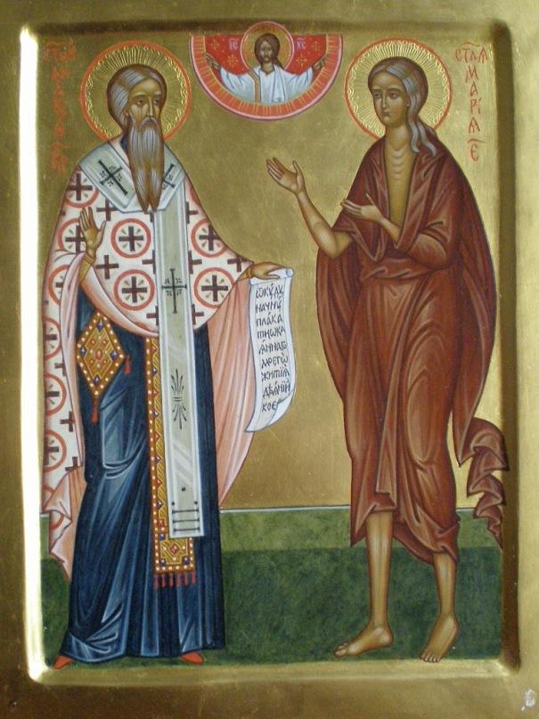 святые-Андрей-Критский-и-Мария-Египедская