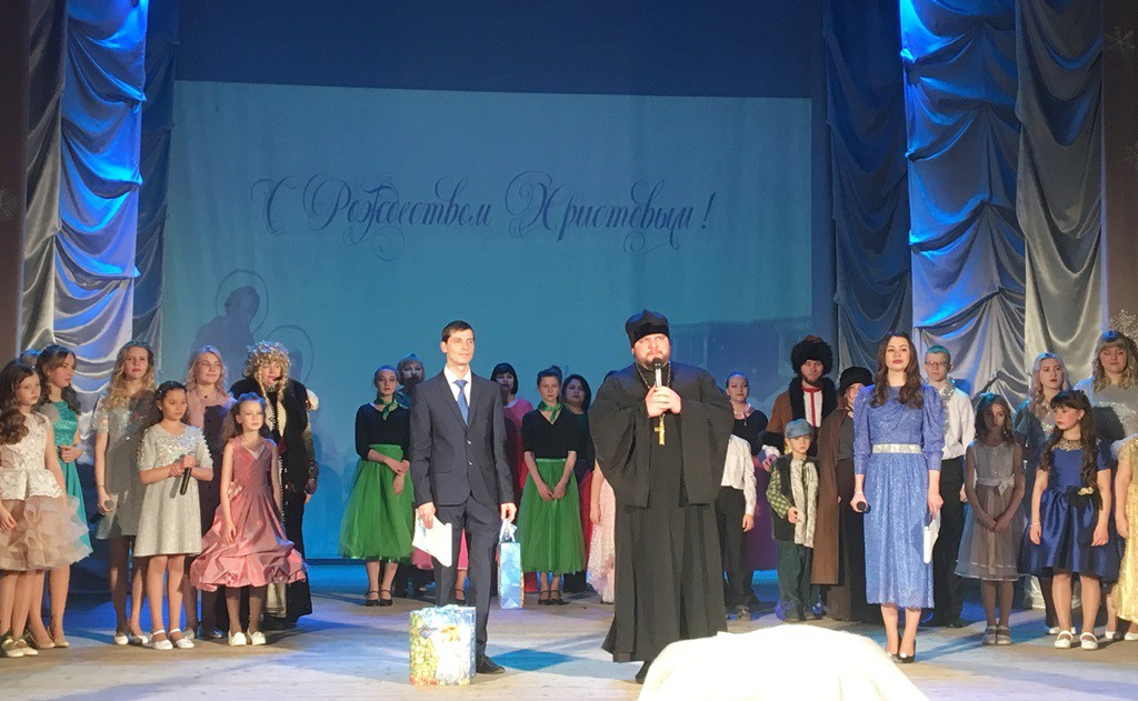 Рождественское мероприятие в Усть-Камчатске