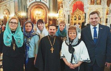 Делегация Камчатского края на XXVIII Международных  Рождественских чтениях
