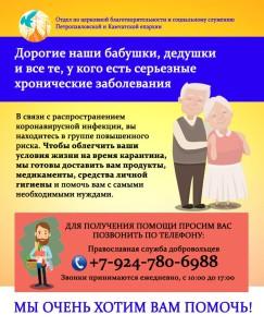 43548a76-eb30-4ff4-82cb-f510d002d1b2