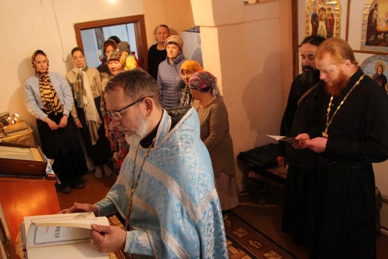 с. Анавгай Быстринского района