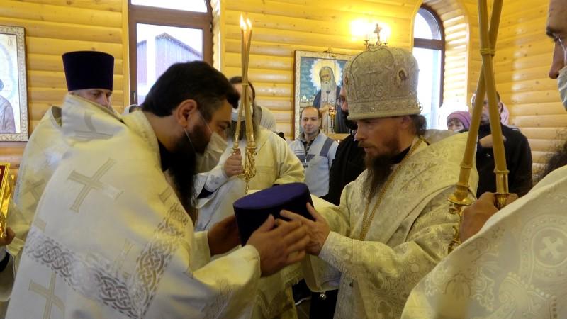 Награждение о. Сергия