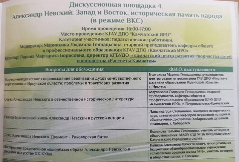IMG_20201208_141441