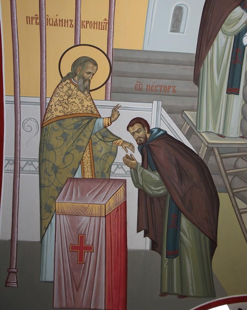 Фреска Камчатского Морского собора