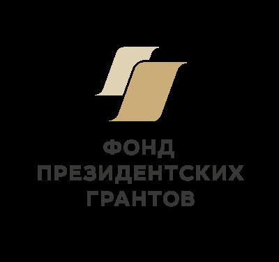 pgrants_logo-vertical